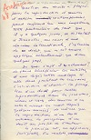 AICA-Communication 2 de Raymond Cogniat-1948