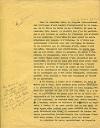 AICA-Communication de Paul Fierens-1949