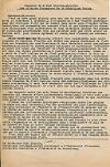 AICA-Communication 1 de Fuat Köprülü-1954