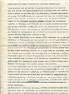 AICA-Communication de Leendert Pieter Johan Braat-1955