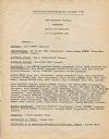 AICA-Compte rendu-fre-1956