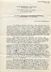 AICA-Communication de Tomás Maldonado-CO-1959