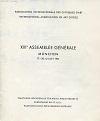 AICA-Programme-1961