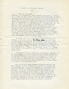 AICA-Communication 1 de James Johnson Sweeney-fre-1962