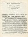 AICA-Compte rendu AG-1965