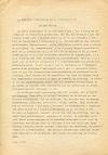 AICA-Communication de Marian Váross-1966