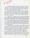 AICA-Communication 1 de Jacques Lassaigne-1966