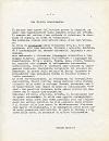 AICA-Communication de Joseph Rykwert-1967