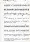 AICA-Communication de Władysława Jaworska-1980