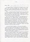 AICA-Compte rendu Congrès-18-09-1982
