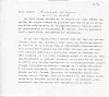 AICA-Compte rendu2 Congrès-13-09-1982