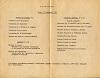 AICA-Ordres du jour-1957