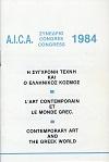 AICA-Programme-1984