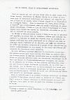 AICA-Communication de Valentin Lebedev-fre-1989