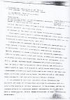 AICA-Communication de Elona Lubytė-1995