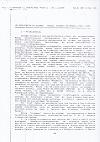 AICA-Communication de José Manuel Fernandes-1995