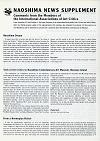 AICA-Presse1-1998