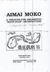 JLEEN-Communication AICA de Kinya Maruyama et de Mira Locher-1995