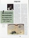 JLEEN-Presse6 AICA-1995