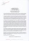 CCCAN-Communiqué de presse-EXP036