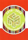 CCCAN-Carton d'invitation-EXP076